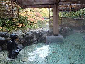 下北半島の薬研渓流と恐山で、紅葉と掛け流しの温泉を満喫しよう