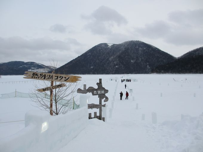 北海道の凍てつく寒さが創り出す美しい氷雪の村