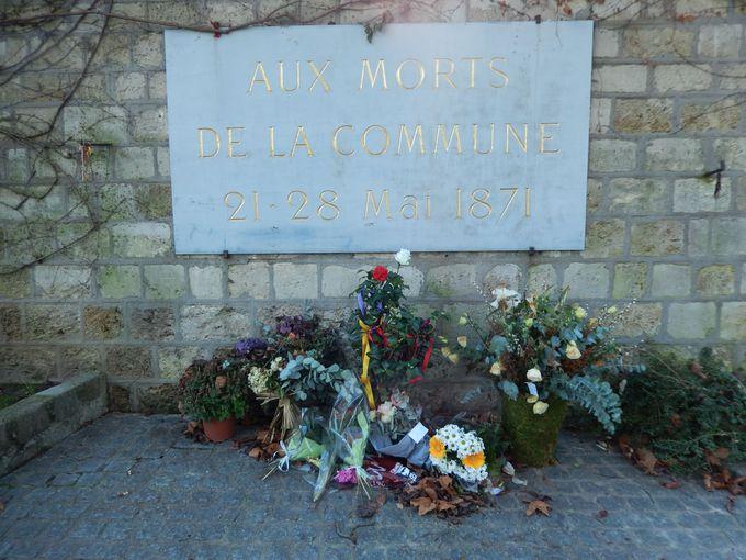 パリ・コミューンの終焉を迎えた歴史の悲劇的舞台