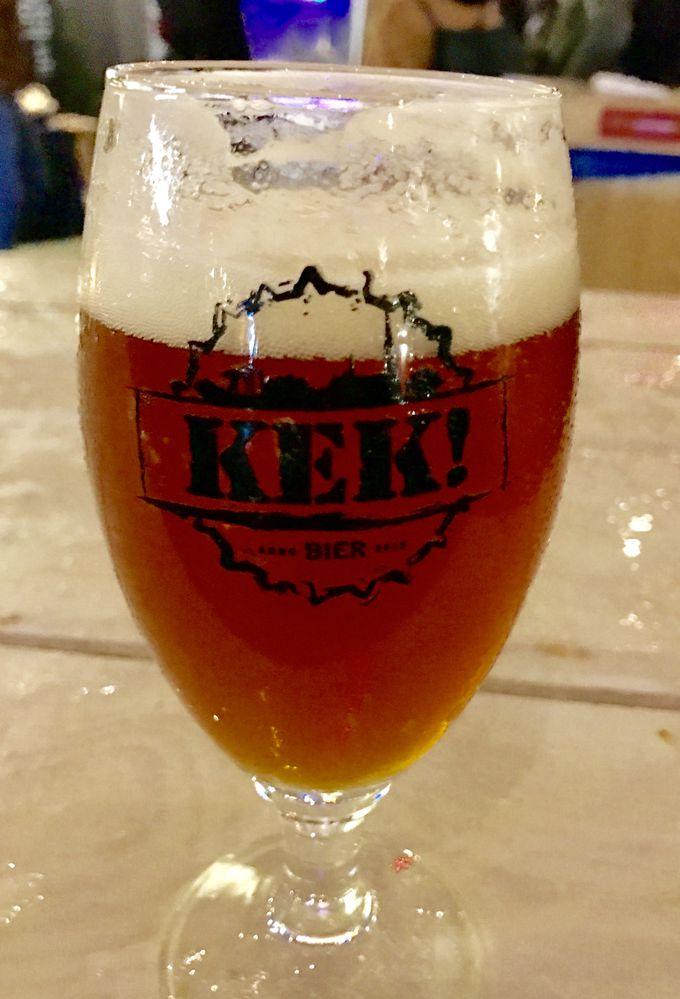 オランダの郷土料理と地ビールを楽しもう!