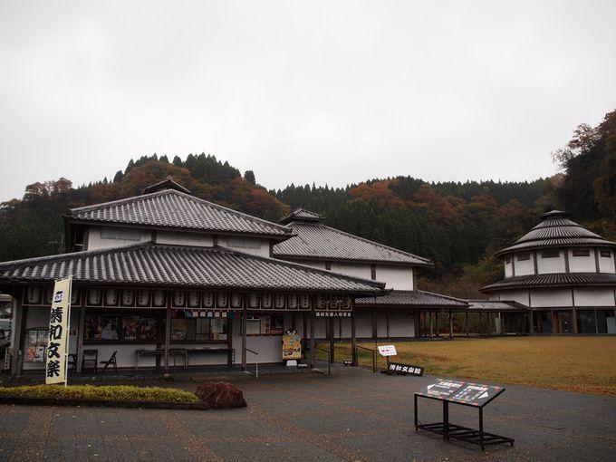 道の駅 清和文楽邑と文楽館