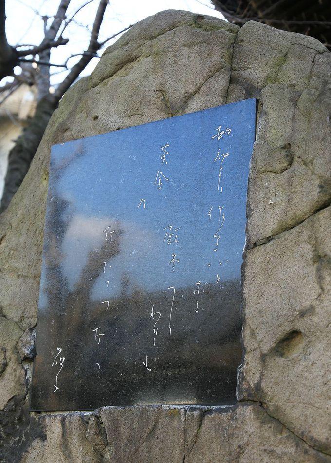 本願寺堺別院の歌碑