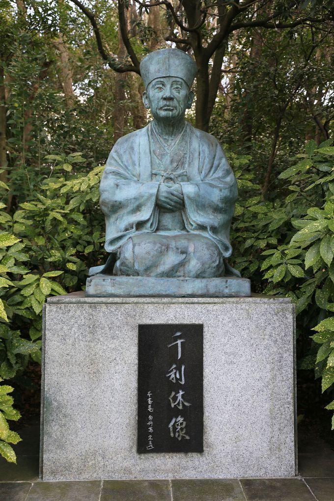 千利休像と堺市博物館