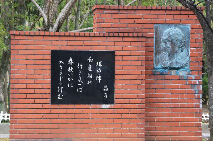 中央図書館前の歌碑