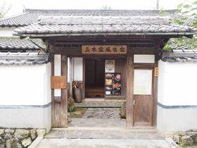 播磨の小京都「龍野」を遊歩し文学と歴史の町を楽しむ