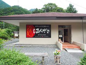 砂湯だけじゃない!岡山県「湯原温泉」で自然と文化の香りに癒されよう!