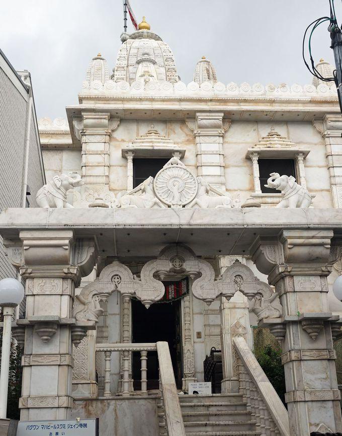日本で唯一のジャイナ教寺院