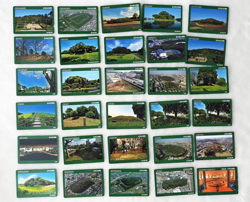 大阪に世界遺産を!百舌鳥・古市古墳群をめぐり古墳カードを集めよう