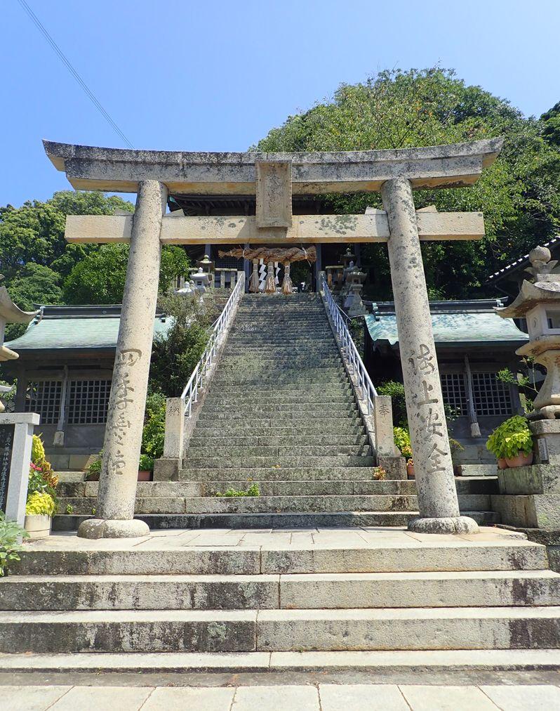西光寺と沼島八幡神社