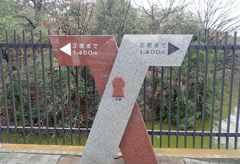 仁徳天皇陵の北側を歩く!