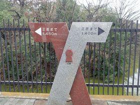 いよいよ世界遺産へ!堺市の仁徳天皇陵古墳を一周しよう!