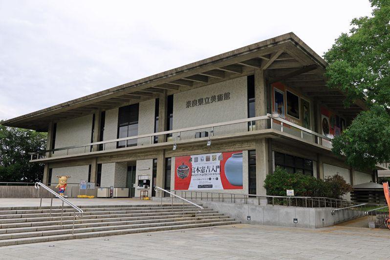 奈良県立美術館の概要