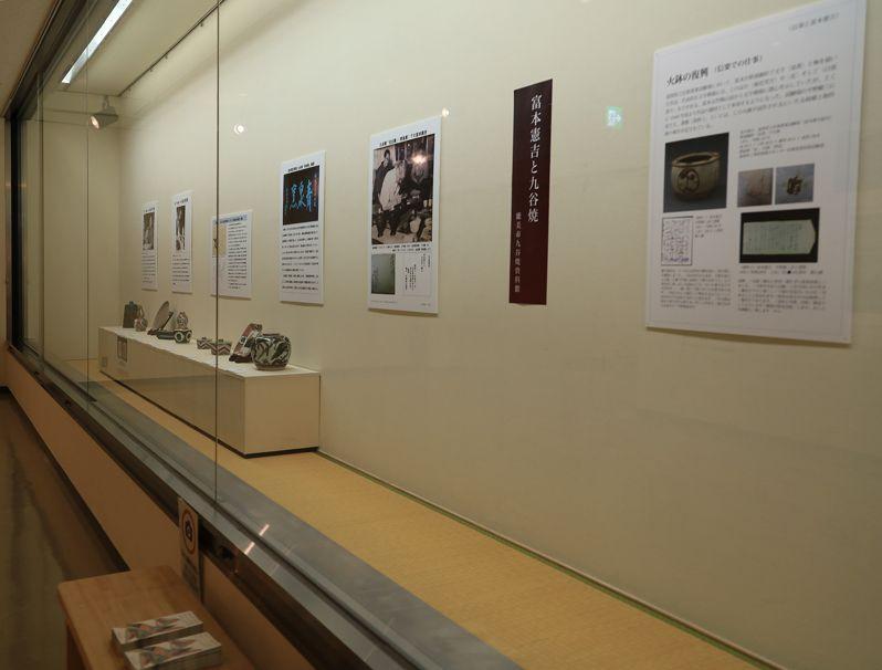 連携展示と県庁屋上