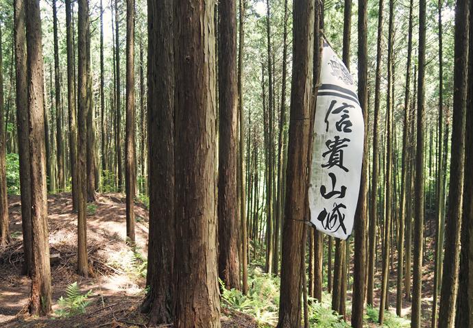 松永屋敷跡