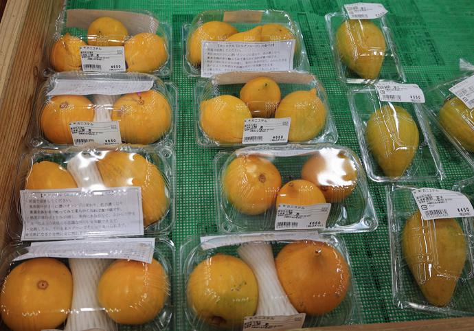 珍しい果物も