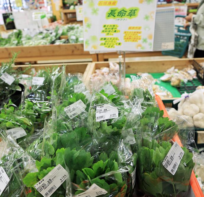 野菜や菓子