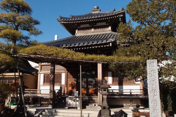 目黄不動(最勝寺)−これぞ日本のお寺!という名刹