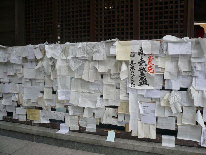 拝殿の壁一面に張られた願いことの数々・・