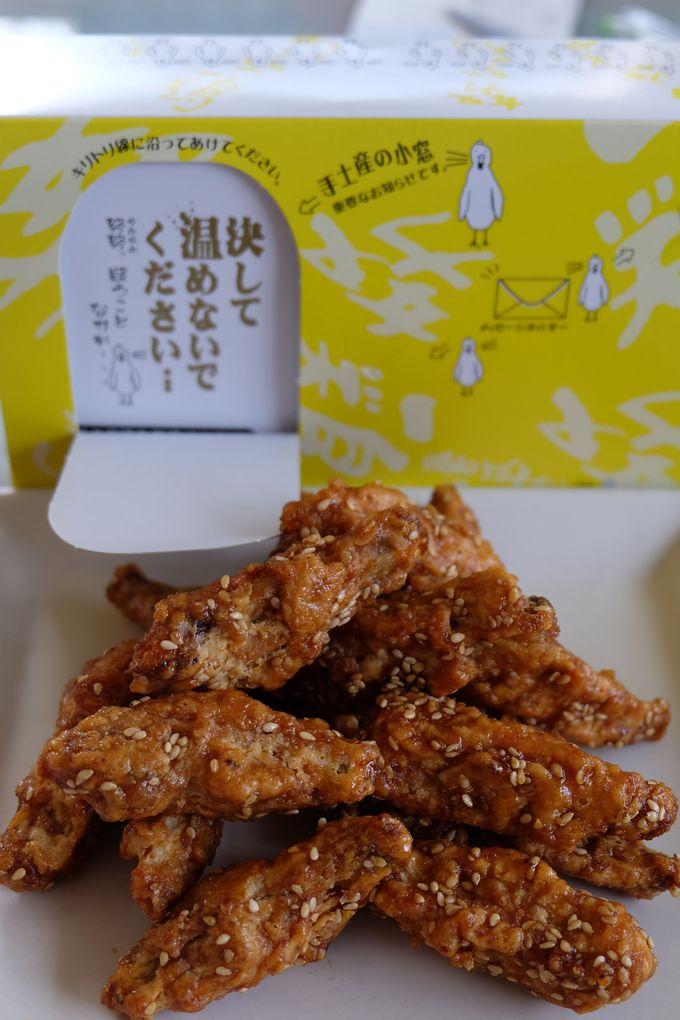 14.努努鶏(鳥一番フードサービス)