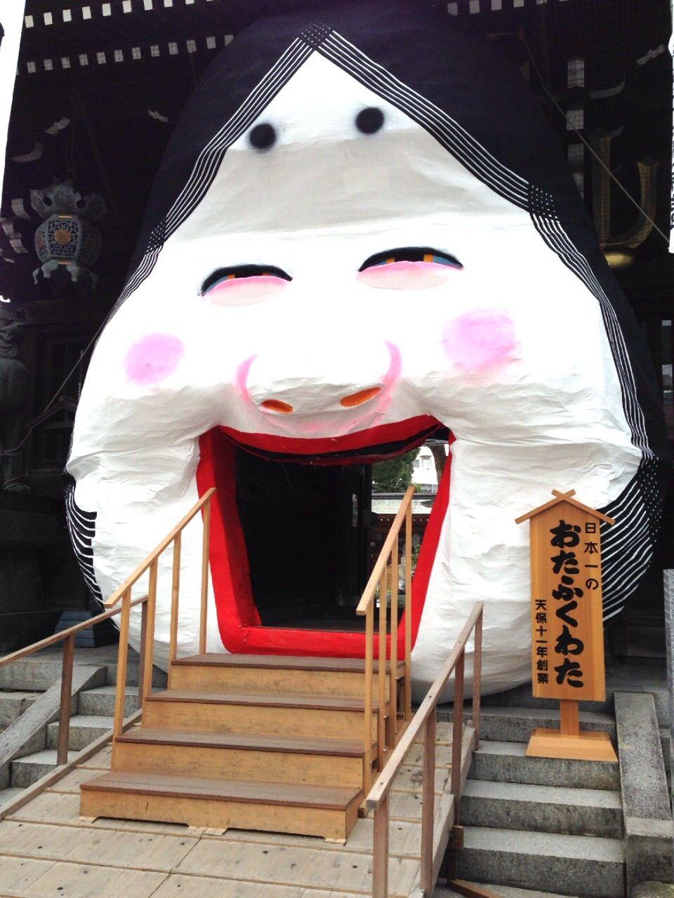 14.櫛田神社・節分大祭/福岡