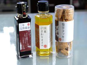 お土産にも人気の別府「Oita Made Shop」大分県産こだわり特産品がずらり!