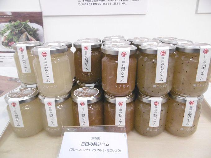 一番売れ筋、3種の味が楽しめる「日田の梨ジャム」
