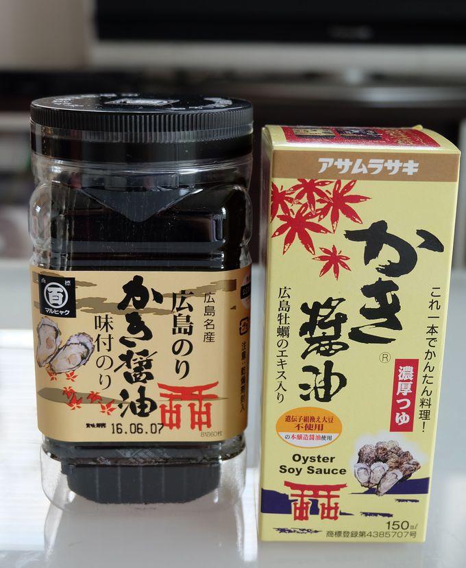 リピート&リクエスト率高い「かき醤油」シリーズ
