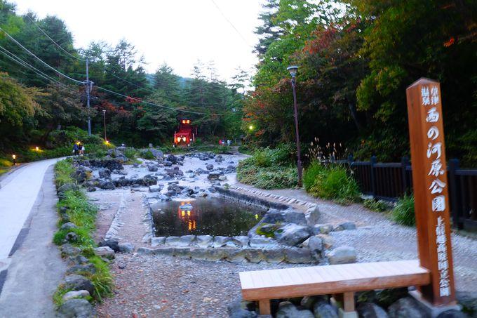 広大な露天風呂の開放感を満喫できる「西の河原露天風呂」