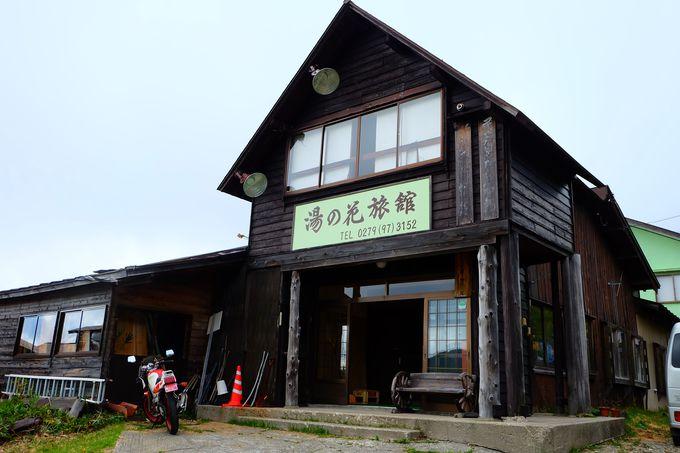 遠くても行く価値のある湯治場「湯の花旅館」