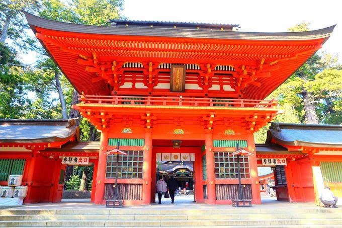 創建はなんと紀元前634年!2600年続くパワースポット「香取神宮」