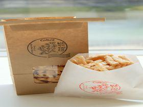 できたてが食べられる!広島・日本初のかっぱえびせん専門店「スナックキッチンmyCalbee」