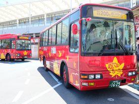 ループバスで効率よく巡るおすすめ広島観光スポット4選