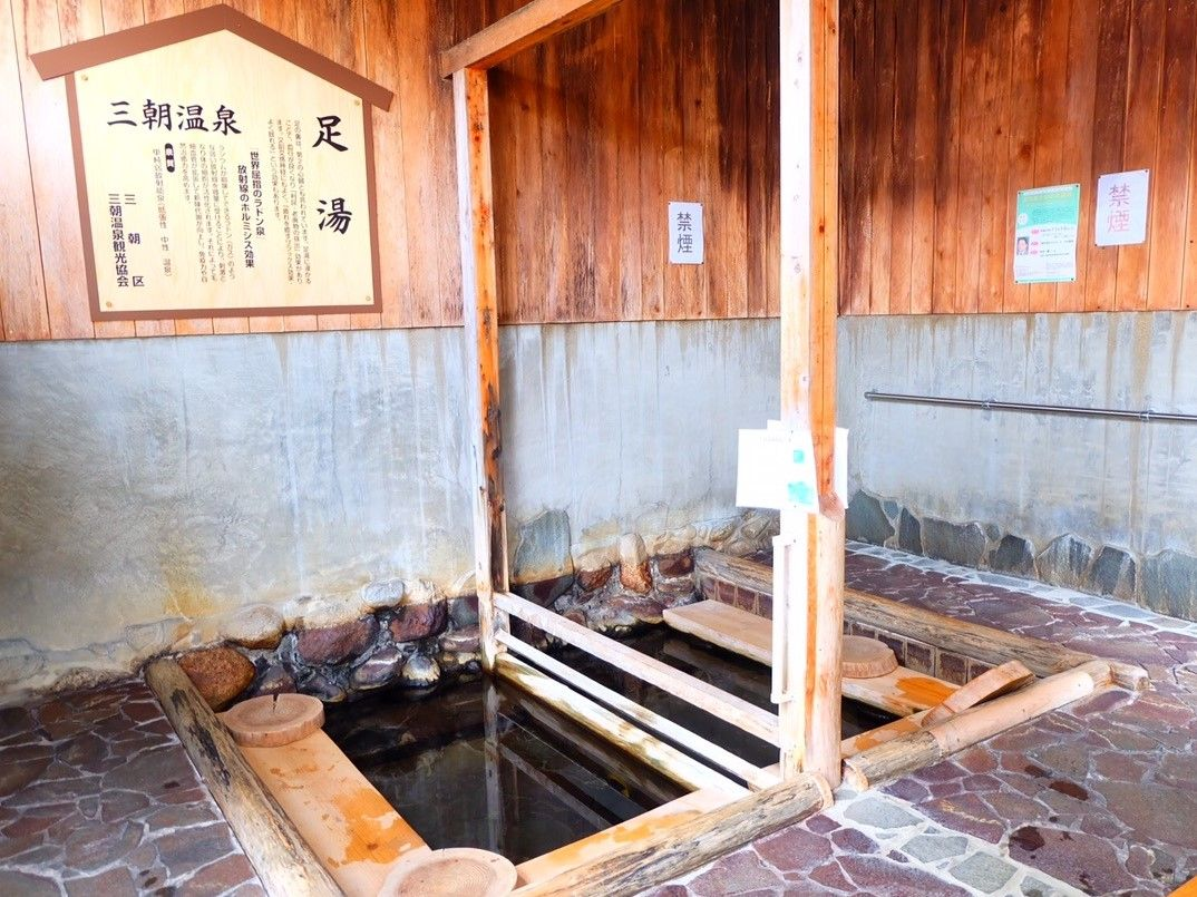三朝温泉発祥の湯!開湯850年の「株湯」