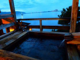 湖畔に佇む鳥取「養生館」の広大な敷地で楽しむ湯めぐり