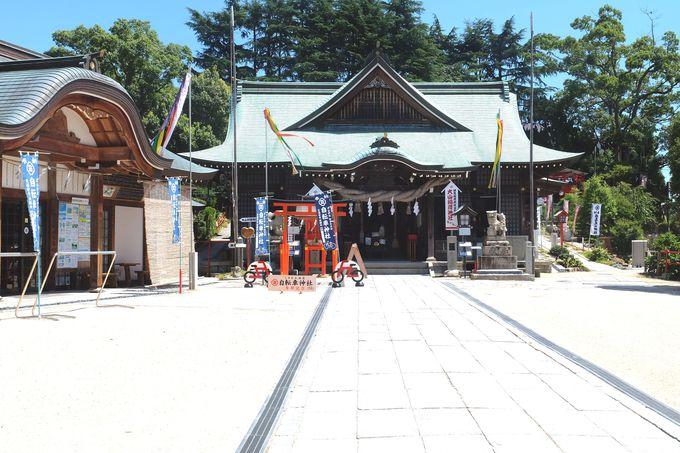 1.大山神社
