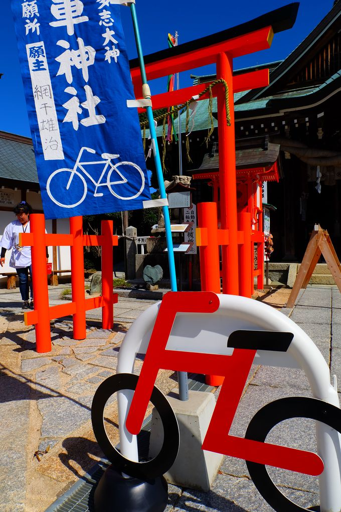 3.自転車神社(大山神社境内)
