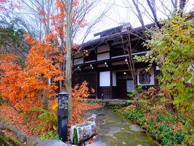岐阜・白川村「藤助の湯ふじや」で楽しむ郷土料理と源泉かけ流し