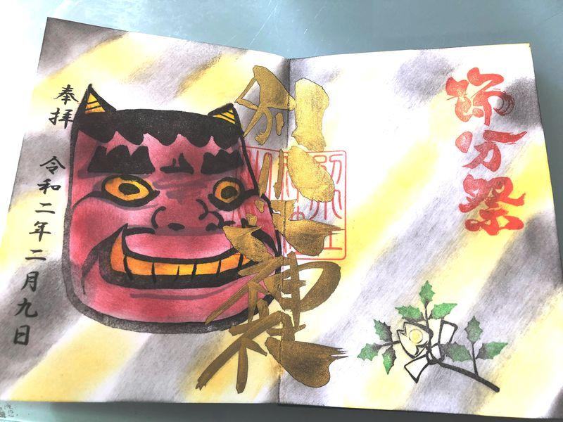 もはやアート!全国屈指の御朱印人気を誇る名古屋「別小江神社」