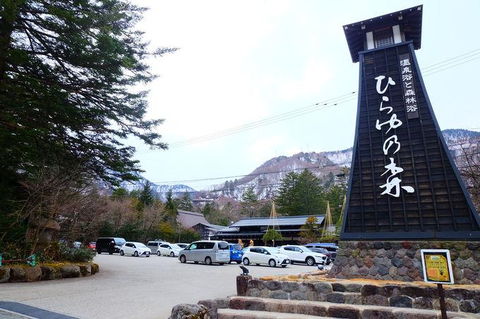 平湯温泉の玄関口に建つシンボル「森の灯台」