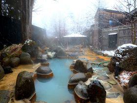開放感あふれる露天で温泉三昧!奥飛騨温泉「ひらゆの森」
