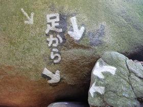 圧巻の巨岩に囲まれた岩窟巡り!大阪「磐船神社」で本格的な修験体験