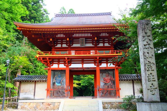 修験道の開祖「役行者」が開いたといわれる山岳寺院