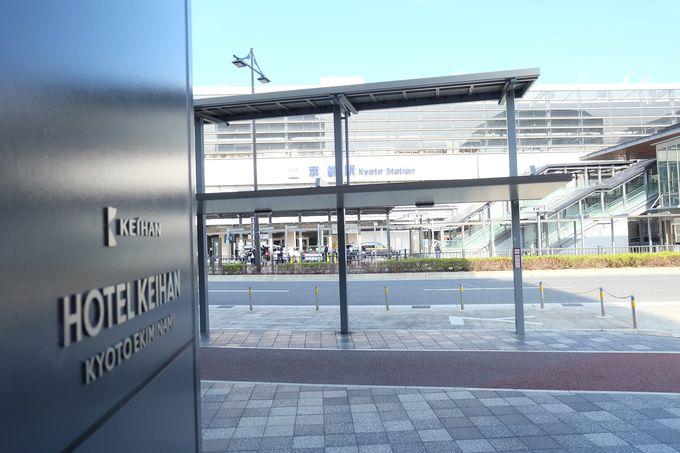 ロビー玄関を出ると目の前が京都駅!