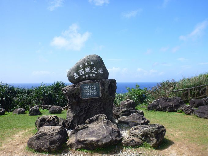 「日本最西端の碑」がある西崎(いりざき)とは