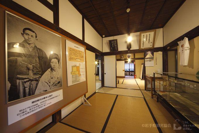 石川啄木の新婚の家