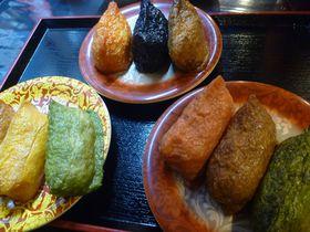 日本三大稲荷・愛知県豊川稲荷と稲荷寿司モチーフのご当地グルメで開運祈願♪