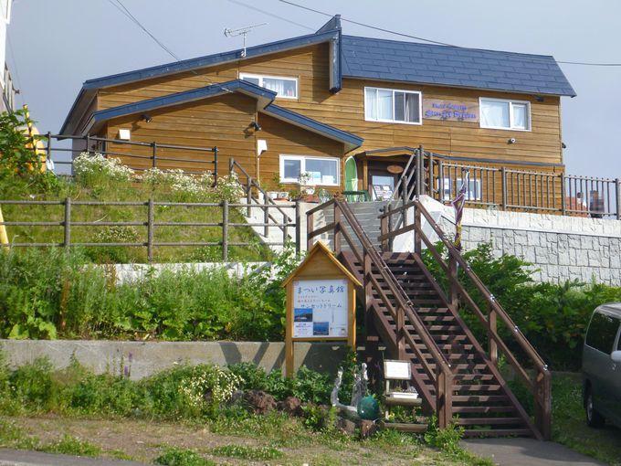 北の離島・利尻島 ぺシ岬にある絶景カフェ「サンセットドリーム」