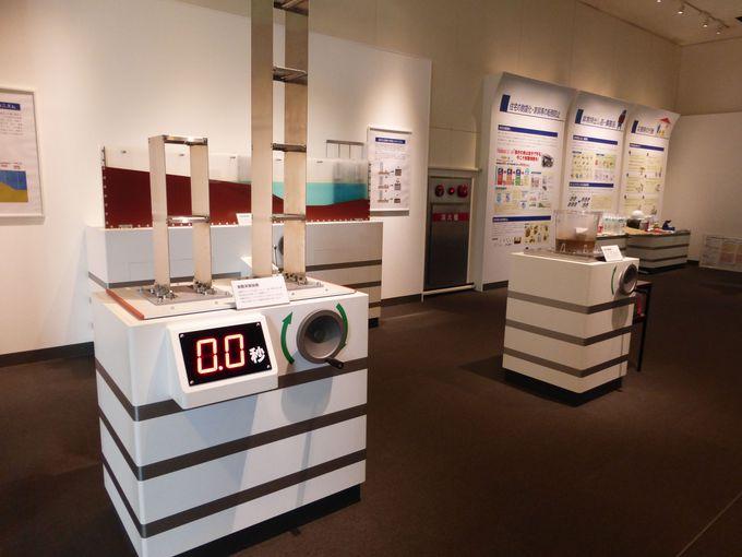 「東海地震コーナー」で地震の仕組みを知ろう!