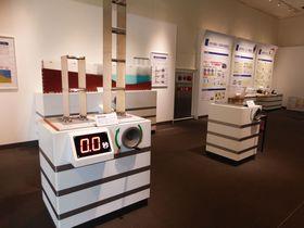 10mの津波が来る?静岡県地震防災センターで東海地震を学ぼう