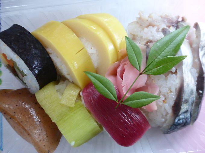 野菜がメインの素朴な高知のお寿司「田舎寿司」